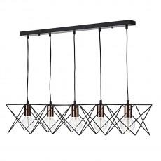 Dar Lighting Midi 5 Light Black Bar Pendant