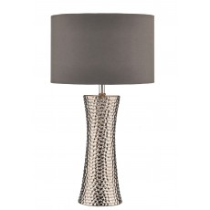 Dar Bokara Hammered Silver Finish Table Lamp