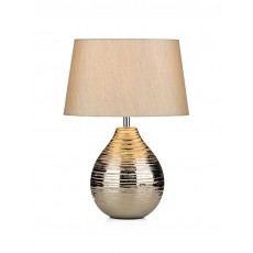 Dar Gustav Small Silver Table Lamp