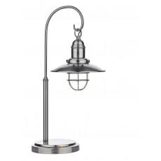 Dar Terrace Antique Chrome Table Lamp